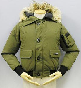 Canada Goose Chilliwack jacket1