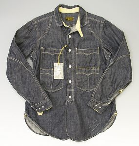 Korinbo trapper's shirt