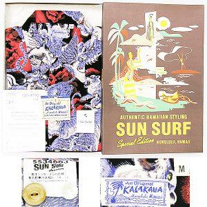 Sunsurf special aloha shirt Hyakutora2