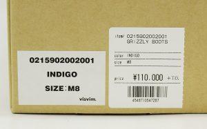 visvim ICT GRIZZLY BOOTS INDIGO2