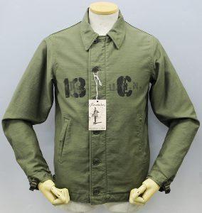 FREEWHEELERS Utility jacket custom 1