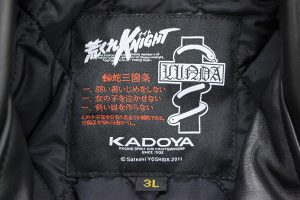 カドヤ 荒くれKNIGHT 輪蛇 EVO3 ライダース3