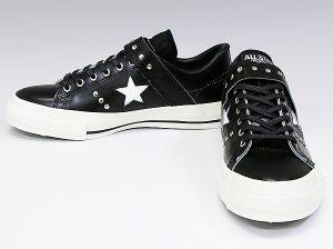 Converse One Stars stud1