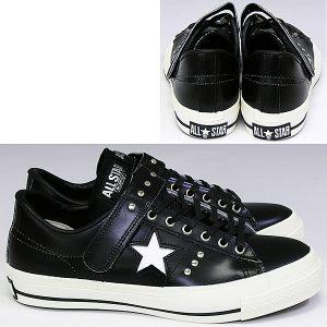 Converse One Stars stud2