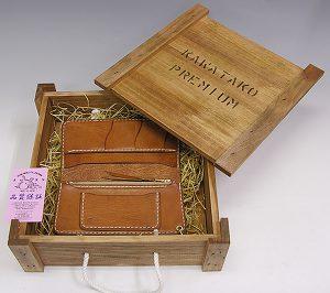 KAWATAKO Premium wallet wallet TAKUMI 1