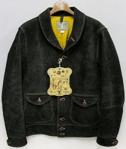 ORGUEIL OR-055 Cossack Jacket
