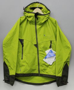 Kure~tsu barrel Mu Sen Einarida 2.0 jacket