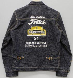 FREEWHEELERS 66MJ Bespoke custom G Jean 1