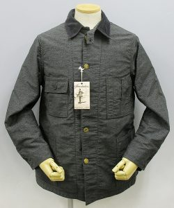 FREEWHEELERS UNION SPECIAL OVERALLS Ironsmith Blanket Lined Coverall