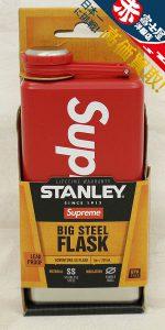 Supreme 17ss Stanley Adventure Flask シュプリーム ボトル フラスク