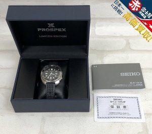 セイコー 2500本限定 1970年メカニカルダイバーズ復刻デザイン 時計 プロスペックス SBDX031 SEIKO PROSPEX