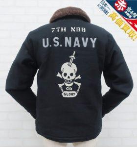 フリーホイーラーズ N-1 デッキジャケット 7th NBB,NCDU FREEWHEELERS 1831017